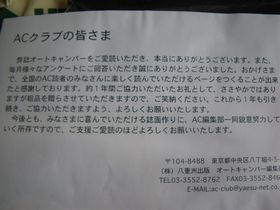 IMGP4149.jpg