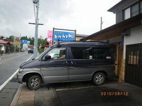 IMGP4420.jpg