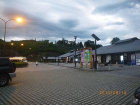 IMGP4461.jpg