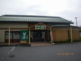 IMGP4511.jpg