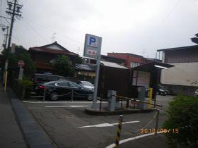 IMGP4558.jpg