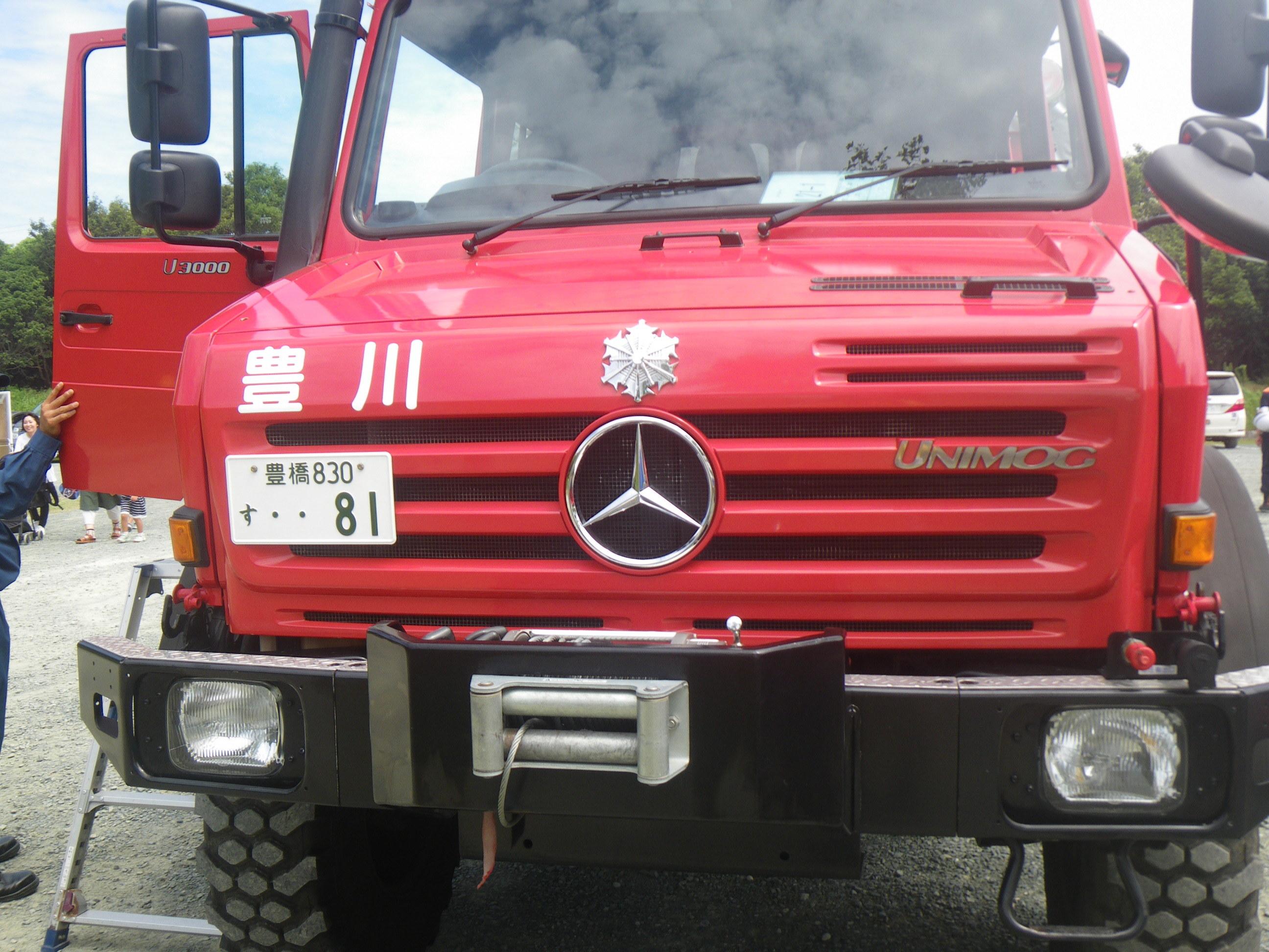 IMGP4643.jpg