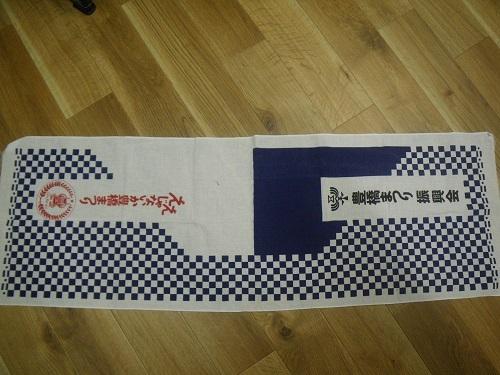 IMGP4837.jpg