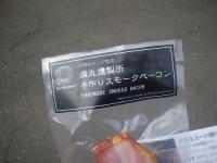 IMGP5310.jpg