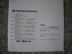 IMGP5837.jpg