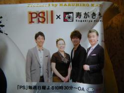 IMGP6097.jpg