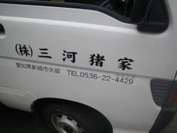 IMGP7031.jpg