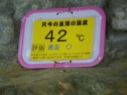 IMGP7041.jpg