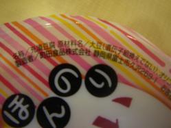 IMGP7047.jpg