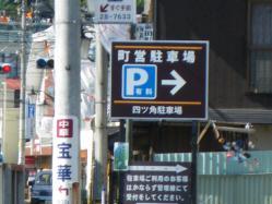 IMGP7144.jpg