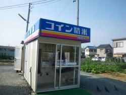 IMGP7174.jpg