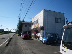 IMGP7621.jpg