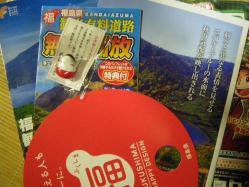 IMGP7710.jpg
