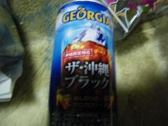 IMGP8271.jpg