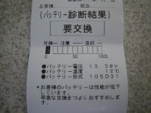 IMGP8413.jpg