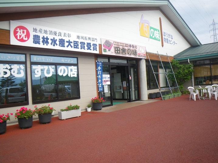 IMGP8441.jpg
