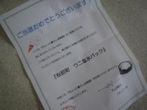 IMGP8551.jpg