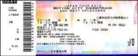 Motion City Soundtrack Ticket 2010