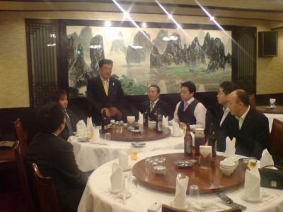 横浜会議理事長予定者挨拶