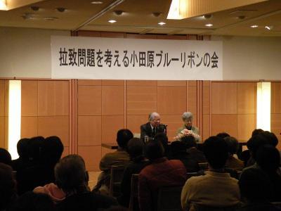 横田夫妻講演1