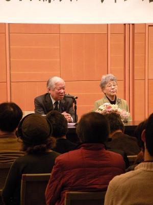 横田夫妻講演2