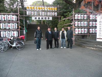 小田原二宮神社