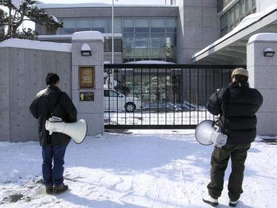 平成21年2月22日 札幌 韓国総領事館 1