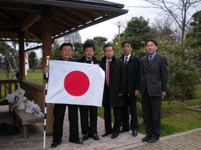 竹島の日 日の丸 集合