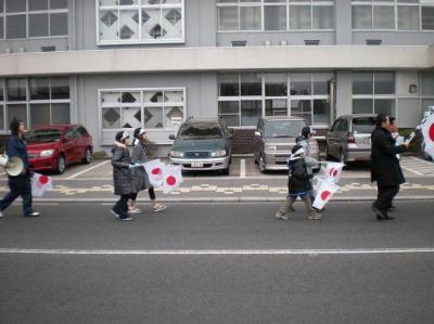 竹島の日 行進