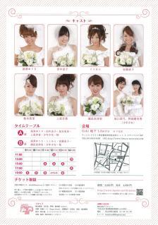 himitsu2_02.jpg