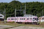 2009_11_08-02.jpg