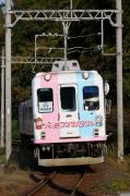 2009_11_08-03.jpg