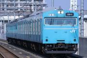 hannwa-K614-01.jpg