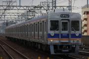 nankai_6211F.jpg