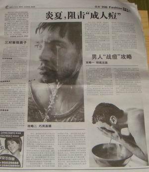 DSC01505news.jpg