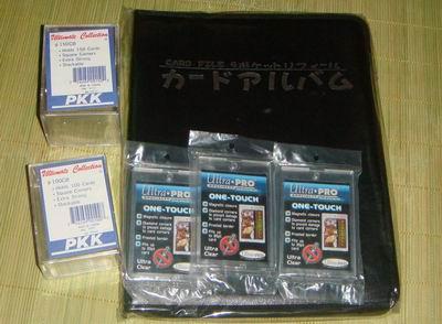 DSC016870715blog.jpg