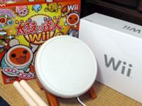 Wii本体と太鼓 太鼓でかい!