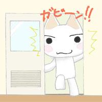 生トロ登場!?