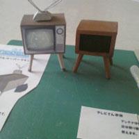 テレビさんと、マコのお部屋にあるテレビのようなもの