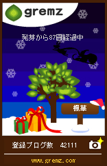 1261483961_05995.jpg