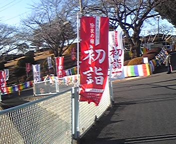 20081231151233