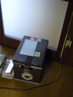 しまin箱1