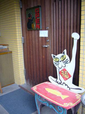 猫町ギャラリー4