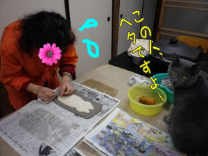 なんちゃって陶芸4