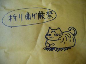 恋さん猫1
