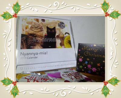 ニャンニャ☆クリスマス