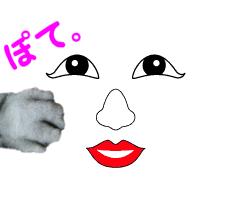 かわいい手。