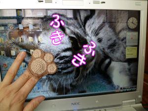 PC画面を拭けます。