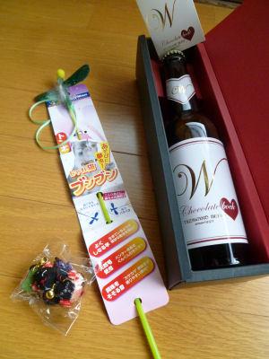 Purikoさんからの贈り物