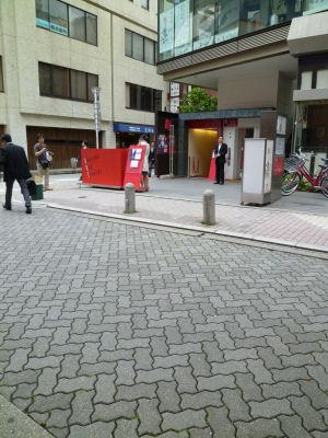 赤坂レッドシアターですよ!